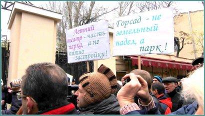 При выдаче разрешений на застройку в центре города одесские власти должны учитывать не только интересы инвесторов, но и мнение простых одесситов