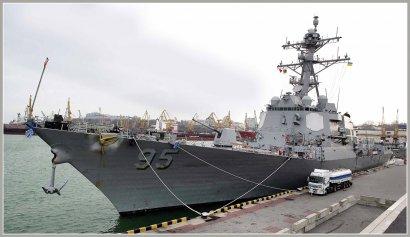 В Одесском порту к американскому эсминцу присоединился французский фрегат