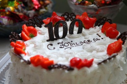 В Одессе свой 100-й День рождения отпраздновала долгожительница София Цуркан