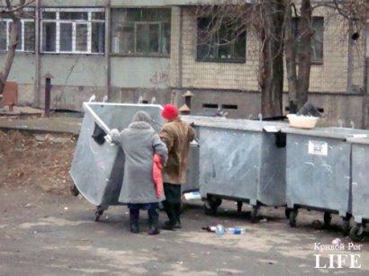 Новый голодомор: С 1 декабря прожиточный минимум для трудоспособных украинцев увеличили аж на 78 гривен — до 1 762 грн.