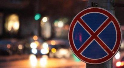 На Косвенной теперь запрещено парковаться