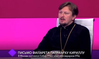 В гостях студии – секретарь Одесской епархии протоиерей Евгений Гутьяр