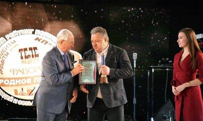 В Одессе состоялось торжественное открытие церемонии рейтинга «Народное признание-2017»