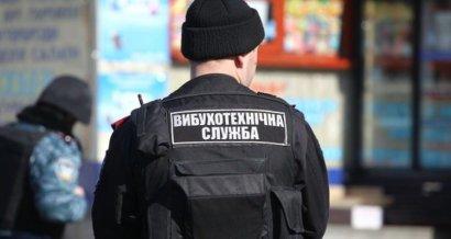 Одесские студенты «заминировали» Приватбанк