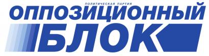Оппозиционный блок прокомментировал заключение Венецианской комиссии относительно Закона Украины «Об образовании»