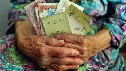 Вам не пересмотрели пенсию? Не огорчайтесь
