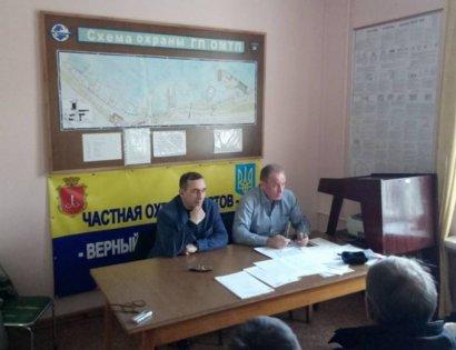 Конфликт между профсюзом Одесского морского порта и АМПУ будет решен в судебном порядке