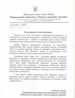 Измаил чествует Почетного гражданина города, основательницу картинной галереи и телевидения Эмилию Евдокимову!