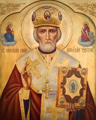 Сегодня православные отмечают День памяти Николая Чудотворца