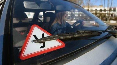 Испытательный срок для водителей авто