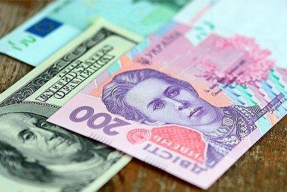 В Одесских обменниках доллар преодолел рубеж в 28 гривен
