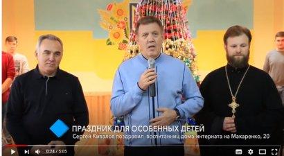 Сергей Кивалов поздравил воспитанниц дома-интерната на Макаренко, 20