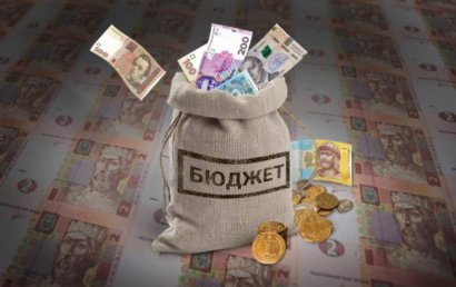Украинцам спущен госбюджет роста тягот и трат