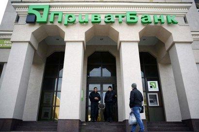 Высокий суд Лондона арестовал все активы Коломойского