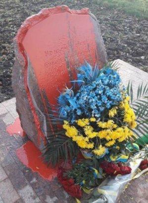 В Одессе частично изуродовали памятник погибшим воинам АТО