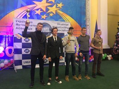 Студент Одесской Юракадемии завоевал первенство на чемпионате Украины по супермотокроссу