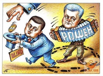 Украинцам спущен госбюджет роста тягот и трат (Продолжение)