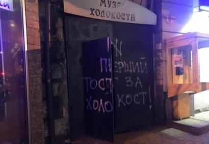 Полиция активно ищет авторов антисемитских надписей на стенах еврейских центров в Одессе