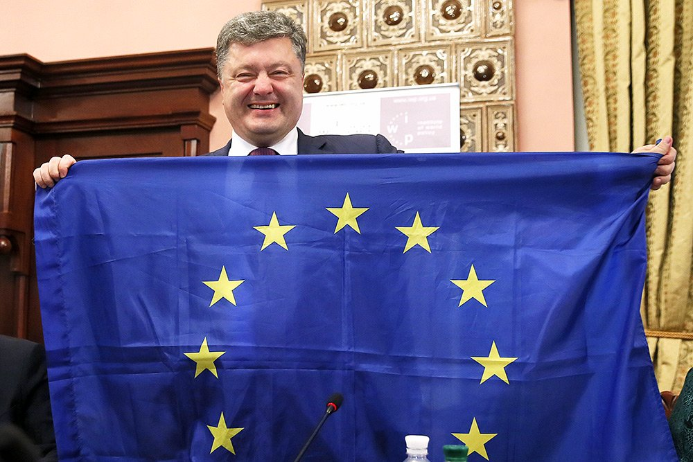 ВЕС намекнули наприостановление безвизового режима с Украинским государством
