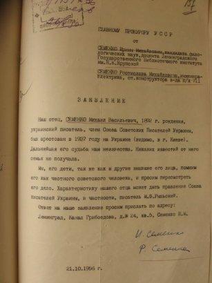 Как украинские футуристы боролись с Шевченко