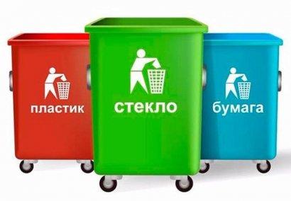 В Украине планируют сортировать мусор