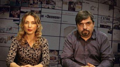 Анонс газеты СЛОВО, выпуск  01 (1278)_2018
