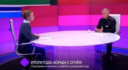 Одесские спасатели отчитались о работе в уходящем году. В студии – Андрей Мельник