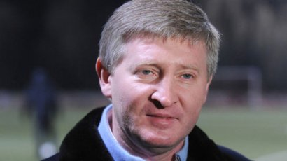 Появился полный список арестованных судом компаний Ахметова