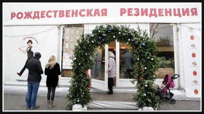 В Одессе распахнула двери самая добрая Резиденция