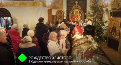 Одесса отмечает православное Рождество