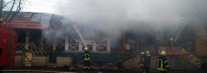 Пожар на 16-й станции Фонатана