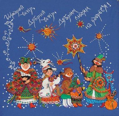 Как празднуют Старый Новый год (Щедрый вечер и Маланку)