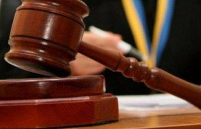 Создание антикоррупционного суда в Украине
