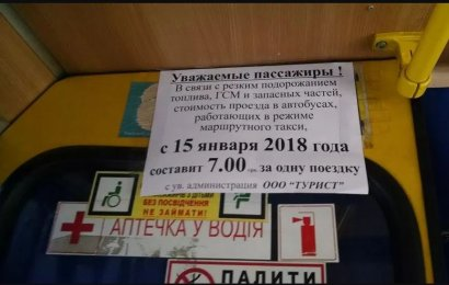 В Одессе собирают подписи за мораторий на подъем цен на проезд в маршрутках
