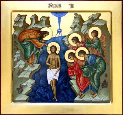 Сегодня православные отмечают праздник Крещения Господнего
