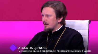 В студии – секретарь Одесской епархии протоиерей Евгений Гутьяр