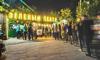 Какая судьба ожидает Зеленый театр?