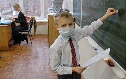 В Одесской области каникулы в школах будут продолжены