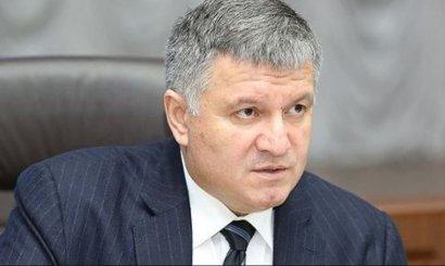 При министерстве внутренних дел Украины создано новое подразделение Патрульной полиции