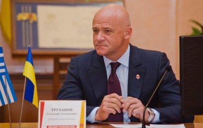Несмотря на официальное окончание отпуска, Геннадий Труханов к работе не приступил