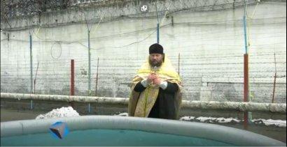 Крещенские купания в СИЗО: около 20 заключенных приняли участие в христианском обряде