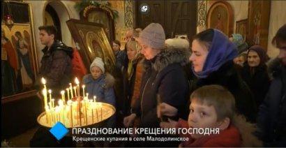 Православные одесситы отметили Крещение