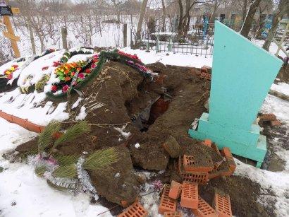 В Одесской области вандалы снова надругались над могилой