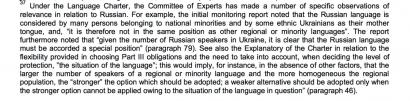 Венецианская комиссия и ПАСЕ выступили против языковой дискриминации в Украине