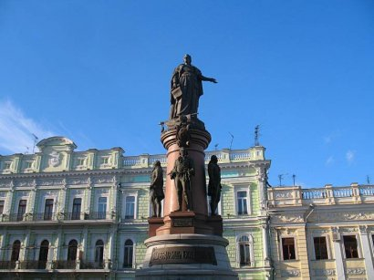 Памятник Екатерине II останется на месте