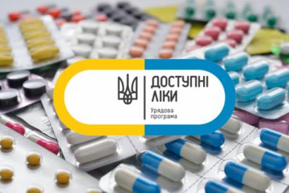 Программа «Доступные лекарства» расширяется