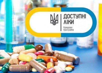 Одесса не смогла использовать выделенные средства на программу «доступные лекарства»