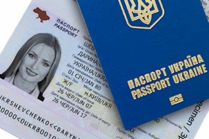В 2017 году за биометрическим паспортом обратились 10 тысяч одесситов