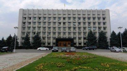 Численность сотрудников Одесской ОГА увеличится на 29 человек