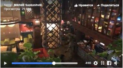 Украинские силовики задержали Саакашвили